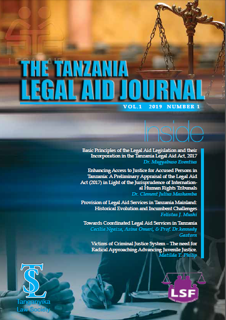 Legal aid journal 2019